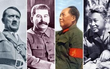 Μεγάλα πράγματα που έγιναν από τα μοχθηρότερα «τέρατα» της Ιστορίας