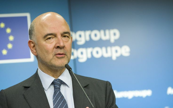 Μοσκοβισί: Είναι υποχρέωση μας να προσφέρουμε στην Ελλάδα μια προοπτική