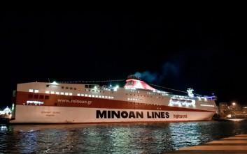 Αλλάζουν προσωρινά προβλήτα για τα πλοία των Μινωικών Γραμμών που πάνε Κρήτη