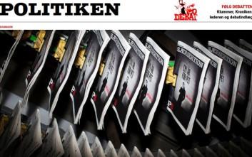 Η απάντηση της δανέζικης εφημερίδας Politiken στη λογοκρισία