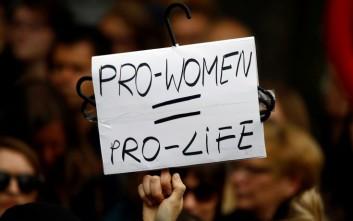 Αργεντινή: Γυναίκες που βιάστηκαν θα μπορούν να κάνουν άμβλωση