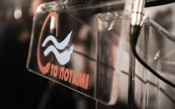 Ραντεβού το Σάββατο στο cine Κεραμεικός δίνει το Ποτάμι