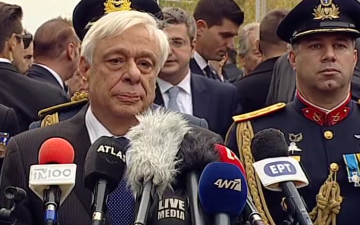Παυλόπουλος: Οι Έλληνες είμαστε λαός της ελευθερίας