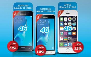 4G sales με σούπερ τιμές στα καταστήματα WIND