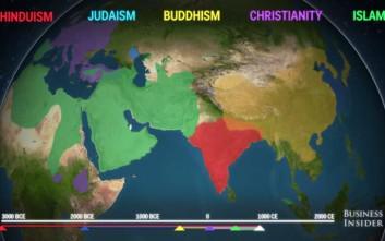 Πώς εξαπλώθηκαν οι μεγαλύτερες θρησκείες στον πλανήτη μας