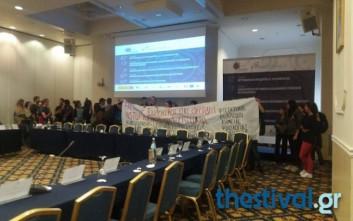 Φοιτητές με πανό και συνθήματα στη σύνοδο των πρυτάνεων στη Θεσσαλονίκη