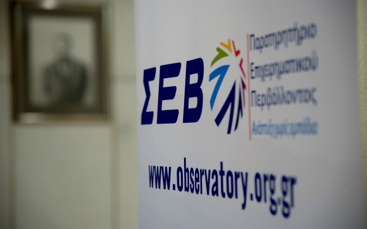ΣΕΒ: Η χώρα έχει εισέλθει σε φάση ισχυρότερης ανάκαμψης
