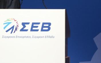 ΣΕΒ: Ενθαρρύνονται οι επενδύσεις της βιομηχανίας σε Οινόφυτα και Ασπρόπυργο