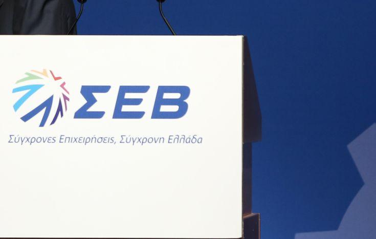 ΣΕΒ: Θετικές οι παρεμβάσεις για τη βελτίωση επιχειρηματικού και επενδυτικού περιβάλλοντος