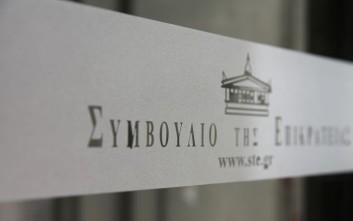 «Κόκκινη κάρτα» έδειξε το ΣτΕ στο Προεδρικό Διάταγμα για την Αστυνομική Ακαδημία