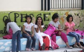 Πρώτη μέρα στο σχολείο σήμερα για 12 προσφυγόπουλα από τη Συρία και το Αφγανιστάν