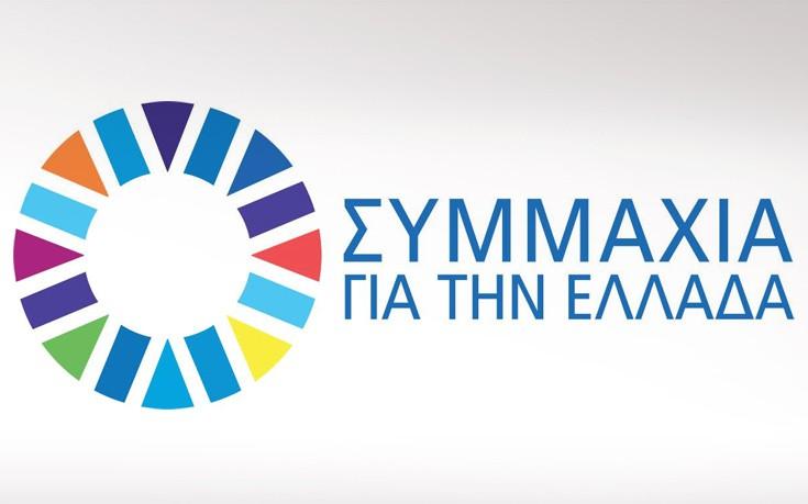 Η «Συμμαχία για την Ελλάδα» στηρίζει τον ΕΟΤ στη Διεθνή Έκθεση Τουρισμού
