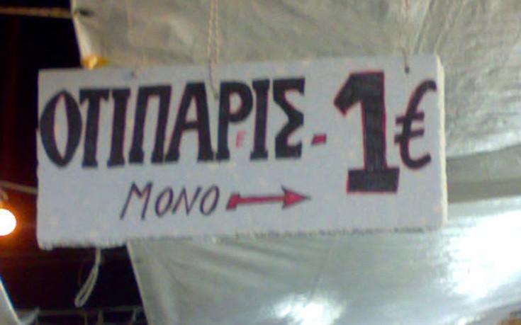 tampeles21