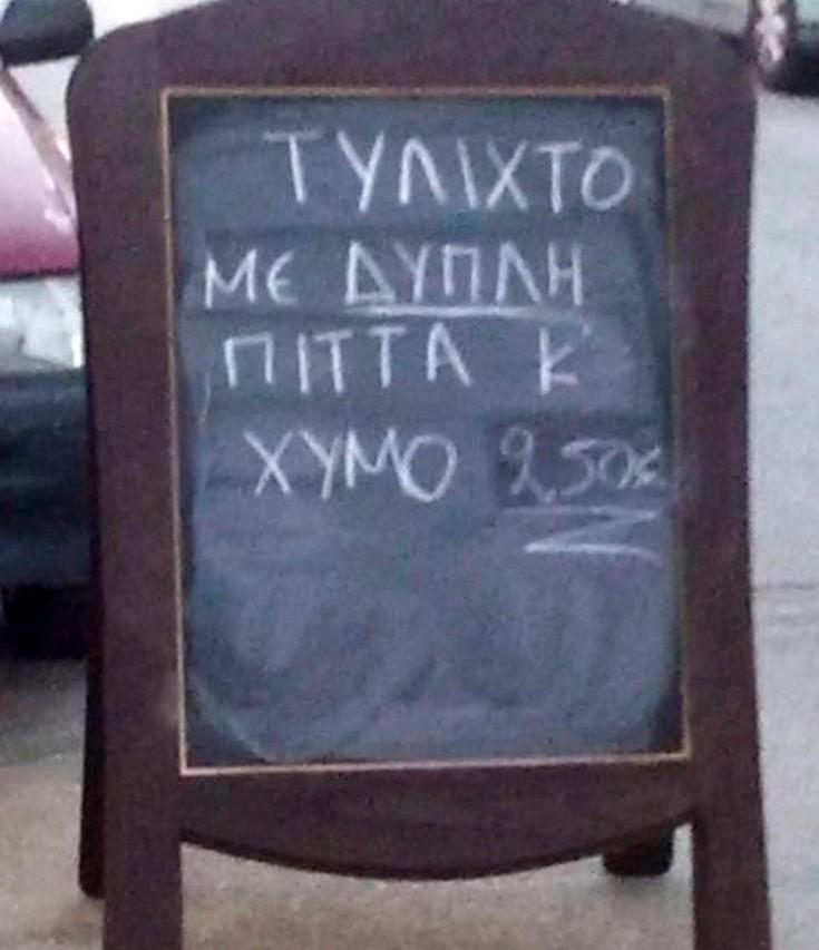 tampeles9
