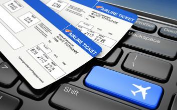 Σύντομα κι άλλες επιλογές από τα «κύριος» και «κυρία» στα αεροπορικά εισιτήρια