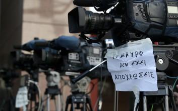 Τι αναφέρουν οι πρώτες πληροφορίες για το σκεπτικό της απόφασης του ΣτΕ για τα κανάλια