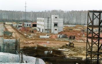 Η μυστική Πόλη-40 των Σοβιετικών που δεν ήταν παρά ο παιδότοπος του Χάρου