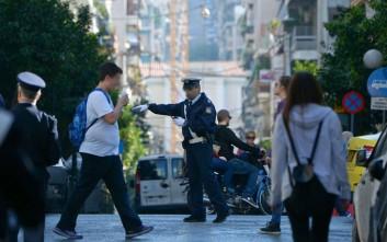Διακοπή κυκλοφορίας στο κέντρο της Αθήνας: Ποιοι δρόμοι θα είναι κλειστοί