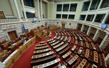 Πρόταση νόμου για την οικονομική ανάκαμψη και την κοινωνική δικαιοσύνη