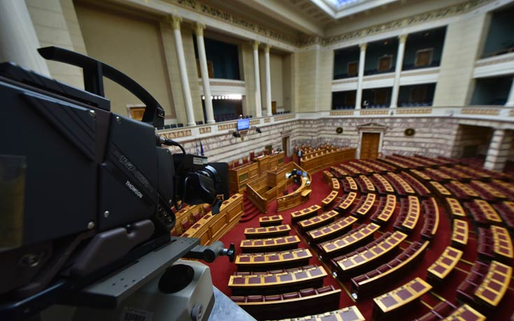 Οι τροποποιήσεις των συνταξιοδοτικών διατάξεων και τα αντισταθμιστικά μέτρα