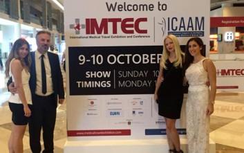 Η κλινική Advanced Hair Clinics μεγάλος χορηγός στο Παγκόσμιο Συνέδριο IMTEC