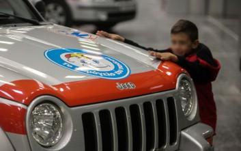 «Το Χαμόγελο του Παιδιού» πλήρωσε 23.845 ευρώ για τέλη κυκλοφορίας