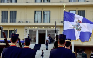 Υπουργείο Εθνικής Άμυνας: Ουδέποτε κατελήφθη ελληνικό έδαφος από ξένες δυνάμεις