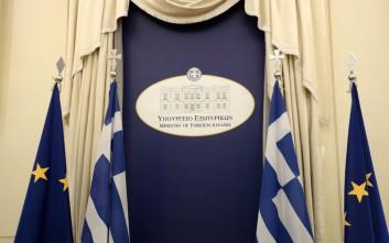 Το υπουργείο Εξωτερικών μιλάει για προβοκάτσια στο Σκοπιανό