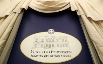 Καταδίκη της παράνομης τουρκικής γεώτρησης στην κυπριακή ΑΟΖ από το υπ. Εξωτερικών