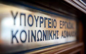 Υπουργείο Εργασίας: 2,25 εκατ. ευρώ για το πρόγραμμα «Βοήθεια στο Σπίτι»