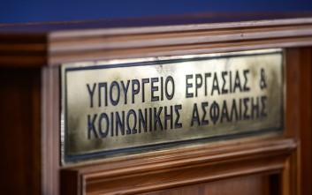 Διαψεύδει το υπουργείο Εργασίας περικοπές στις συντάξεις πάνω από 18%