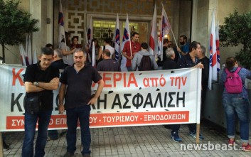 Ξενοδοχοϋπάλληλοι απέκλεισαν το υπουργείο Τουρισμού