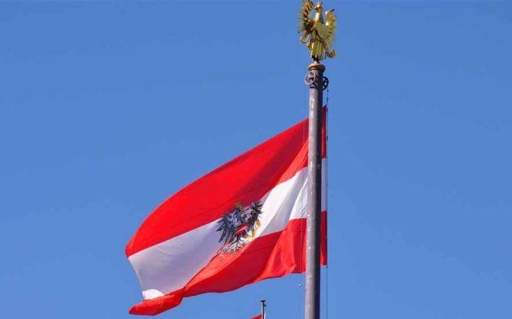 Χάνει έδαφος η ακροδεξιά στην Αυστρία