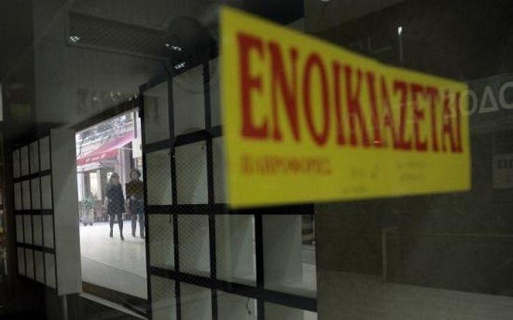 Πόσο κοστίζει το ενοίκιο στη Θεσσαλονίκη