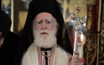 Εξιτήριο για τον αρχιεπίσκοπο Κρήτης Ειρηναίο