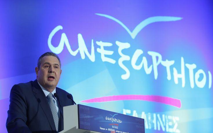 Καμμένος: Δεν εκχωρούμε τον όρο «Μακεδονία», ούτε «νέα» ούτε «άνω»
