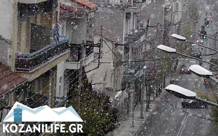 Έπεσαν τα πρώτα χιόνια στην Κοζάνη