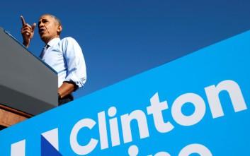 Ομπάμα: Κάντε για τη Χίλαρι ό,τι κάνατε για μένα