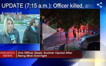 Νεκρός ο ένας από τους δύο αστυνομικούς που πυροβολήθηκε από άγνωστο στην Πενσιλβάνια