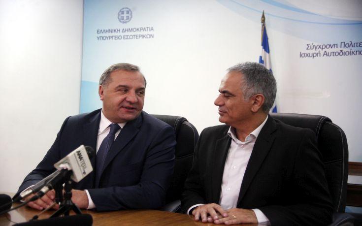 Ελληνορωσική συνεργασία στην αντιμετώπιση των φυσικών καταστροφών