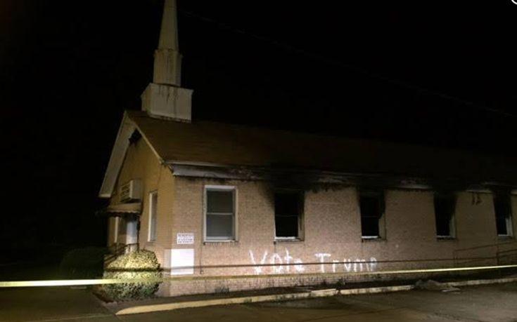 Άγνωστοι πυρπόλησαν εκκλησία μαύρων στον Μισισιπή