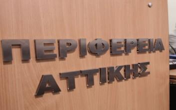 Έμπρακτη στήριξη της Περιφέρειας Αττικής προς τους πολίτες για την αποτελεσματικότερη προστασία τους από την πανδημία