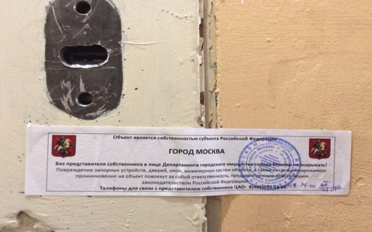 Η Διεθνής Αμνηστία επιστρέφει στα γραφεία της στη Μόσχα