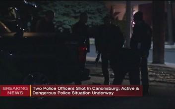 Άγνωστος πυροβόλησε αστυνομικούς στην Πενσιλβάνια