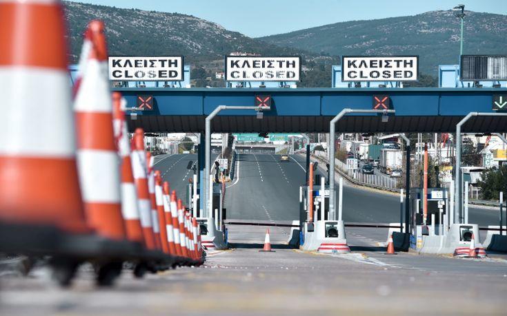 Οι νέες τιμές διοδίων στον αυτοκινητόδρομο Κόρινθος - Τρίπολη - Καλαμάτα