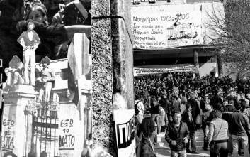 Το κίνημα των φοιτητών στο Πανεπιστήμιο Ιωαννίνων