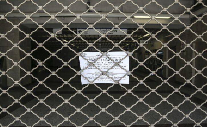 Χωρίς μετρό, ηλεκτρικό, τραμ σήμερα η Αθήνα