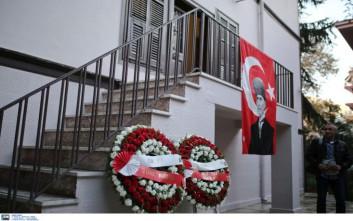 Ουρές Τούρκων στο σπίτι του Κεμάλ Ατατούρκ στη Θεσσαλονίκη