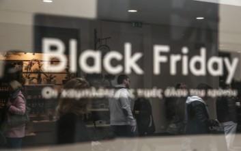 Τι πρέπει να προσέχουν οι καταναλωτές ενόψει «Black Friday»
