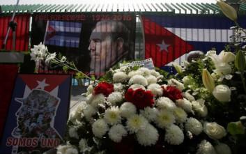 Οι Κουβανοί αποτίουν φόρο τιμής στον Φιντέλ Κάστρο